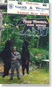Maine handgun bear hunt trophy